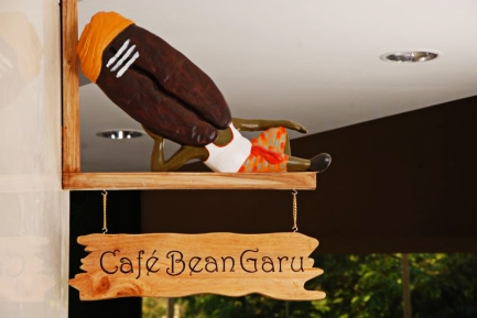 Cafe bean garu 2