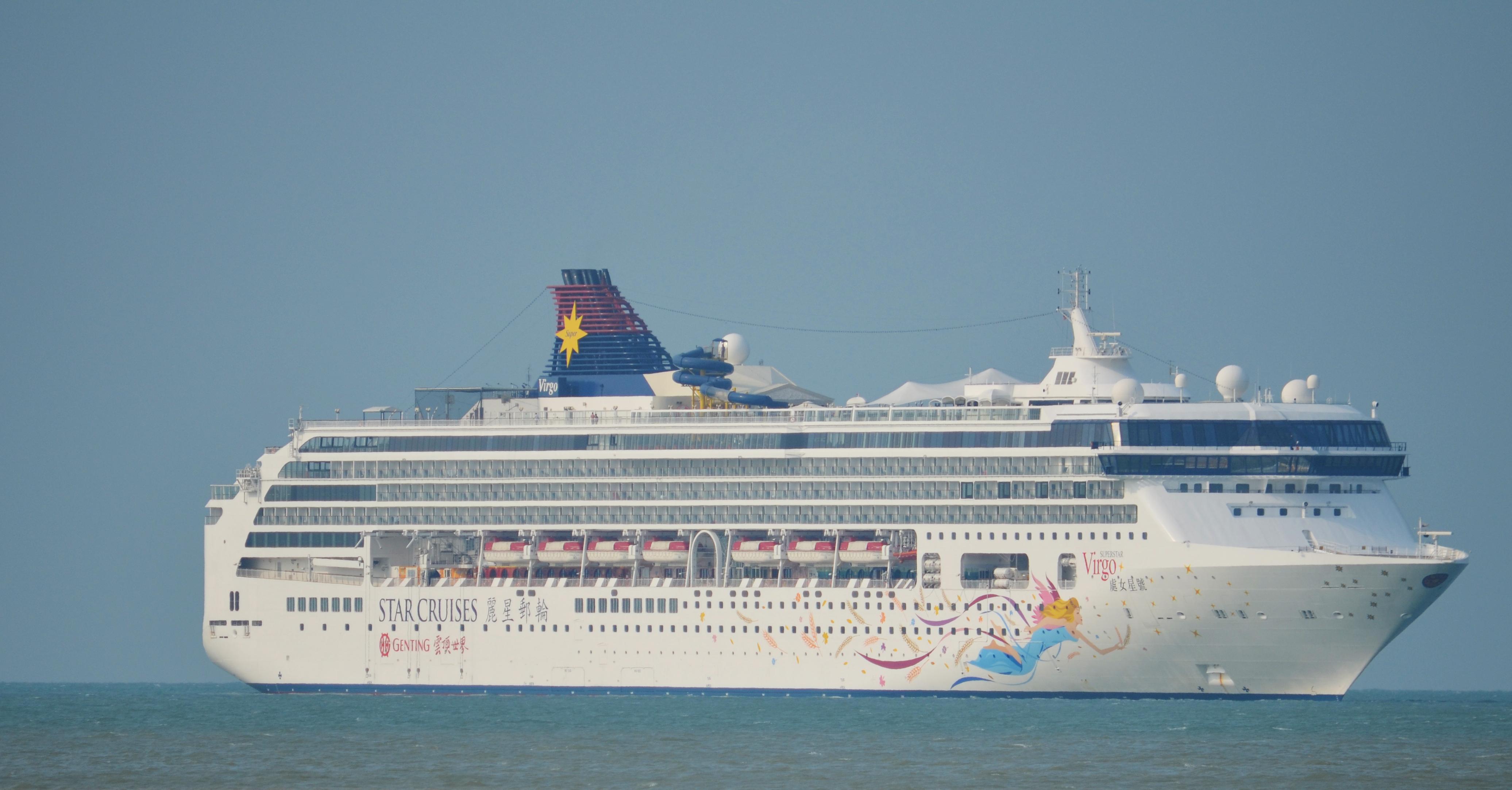 SingaporeMalaysiaSingapore Cruise