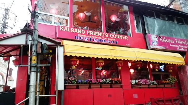 Kalsang Friends Corner 1